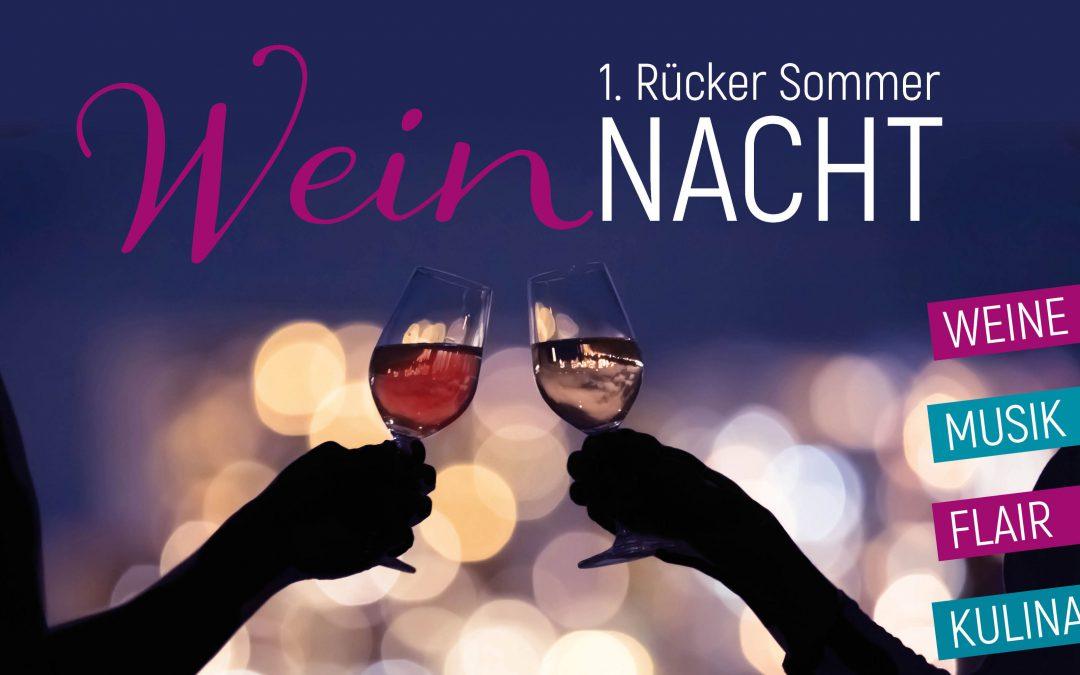 """Plakat """"1. Rücker SommerWEINnacht"""""""